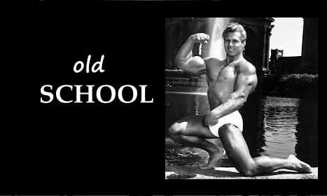 """Тренировка за начинаещи от """"едно време"""""""
