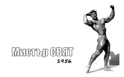 Джек Делинджър