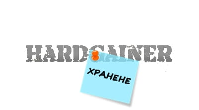 Hardgainer – Наръчник /Хранене/