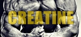 Как да приемаме КРЕАТИН