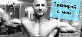 Как да стопим мазнините – блиц интервю със Светльо Николов