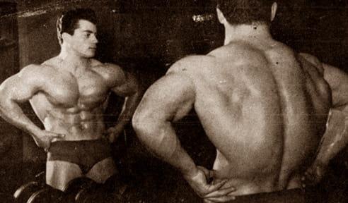 Тренировка за ГРЪБ от 70-те