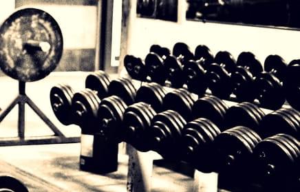Как да влезем бързо във форма – Първа стъпка!