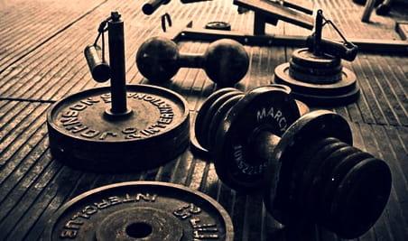 Сила и Мускулна маса