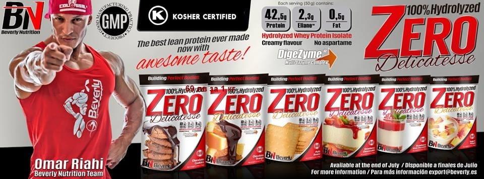 100% Хидролизиран Суроватъчен протеин!