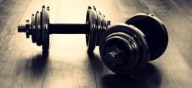 Тренирай у дома