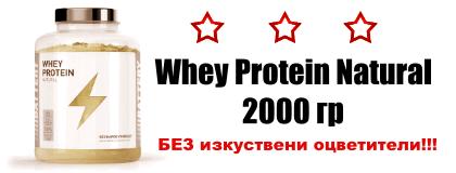 протеин